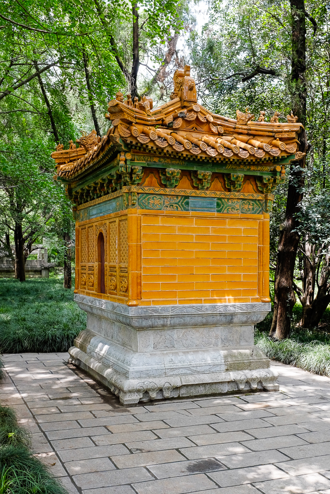 If you put letters to your dear departed in this shrine it awakens their spirits, Ming X  Mausoleum.