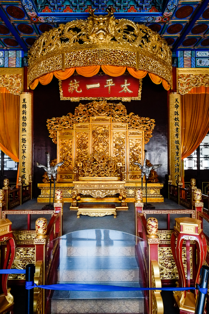 Throne of the Heavenly Kingdom, Presidential Palace