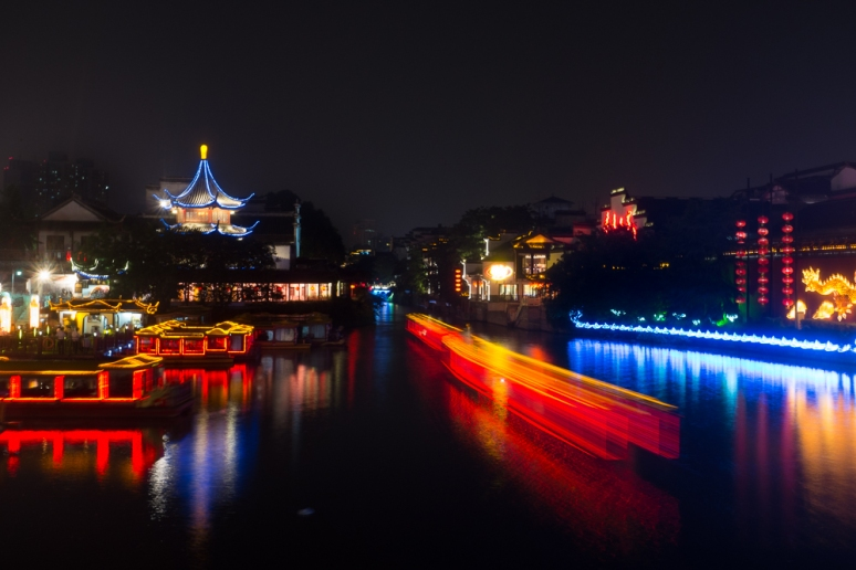 Qinhuai River Boats
